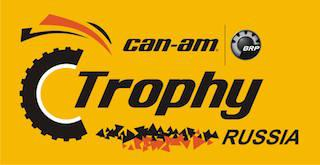 Can-Am Trophy Russia 2016