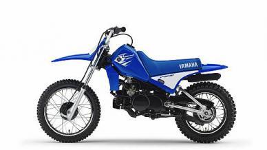 Yamaha PW80 2010